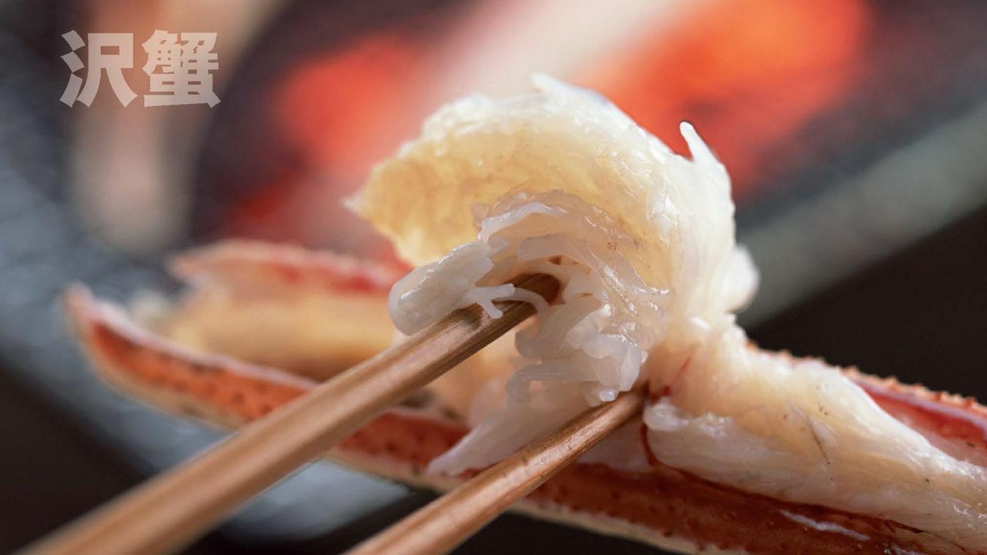 Japans restaurant Tokyo - Teppan Yaki - Sushi Bar